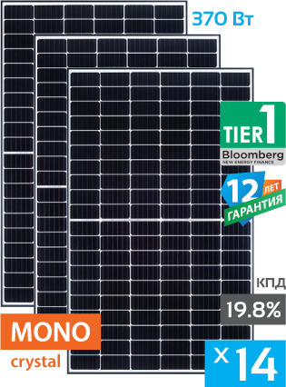 солнечные панели 14 штук