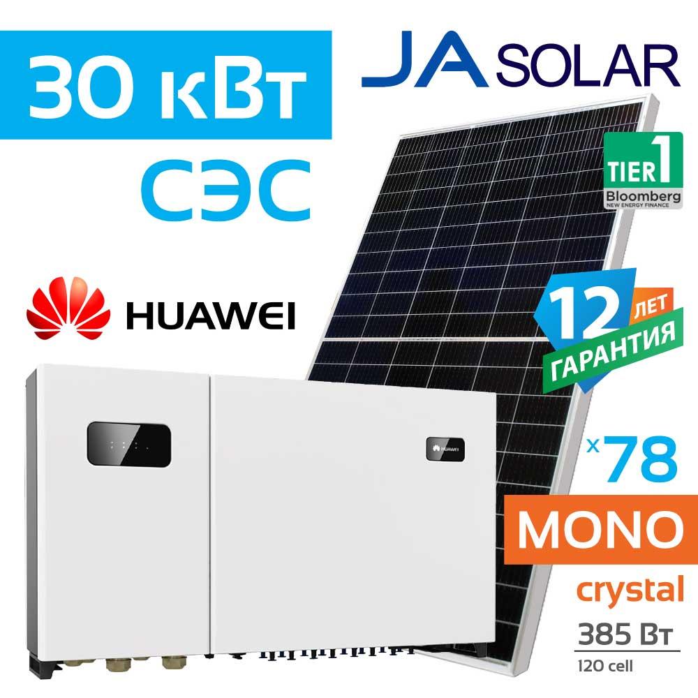 Huawei_30