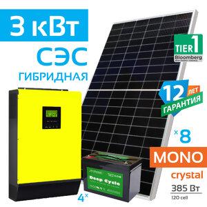 Гибридная электростанция InfiniSolar 3 кВт