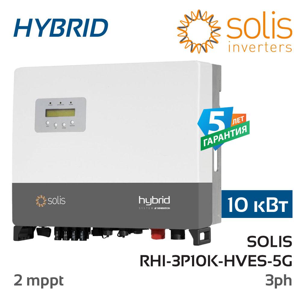 solis_RHI-3P10K-HVES-5G