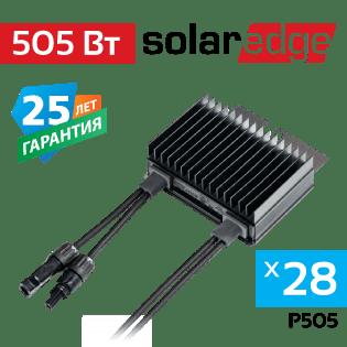оптимізатори SolarEdge P505