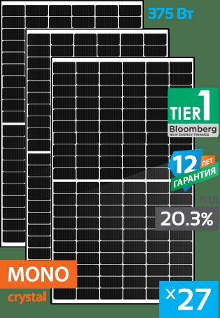 солнечные монокристаллические панели 27 штук