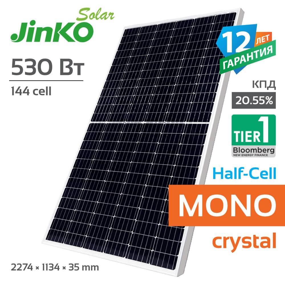 Jinko_530