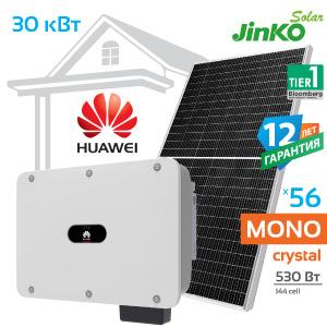 Солнечная электростанция Solis 30 кВт