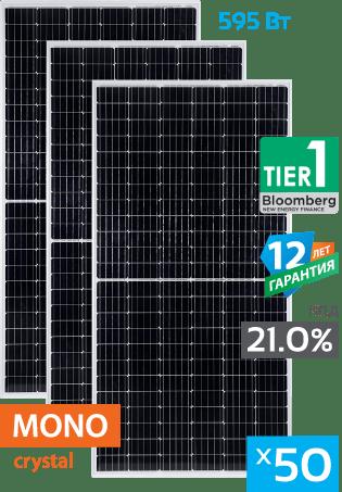 солнечные монокристаллические панели 50 штук