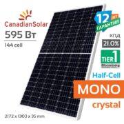 солнечная батарея Canadian Solar CS3Y-595W Hiku7