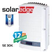 SolarEDGE 30K